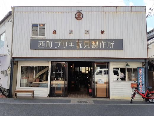 篠山城下町のバルで日替わり店長になりませんか?