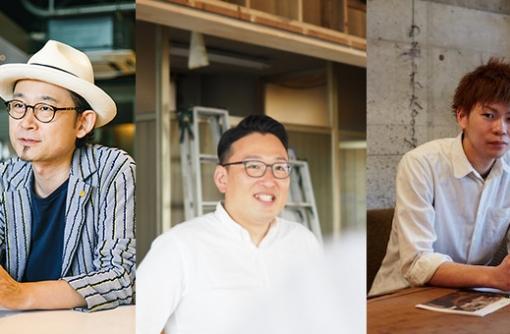 第1回クリエイティブ会議「新たな場所と仕事のつくり方」2019.8.30開催(Q1プロジェクト)