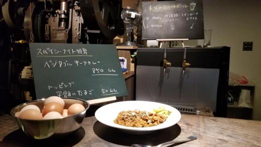 【篠山】篠山城下町のバルで日替わり店長になりませんか?
