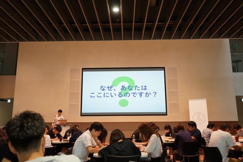 いよいよスタート!! XSCHOOL 第4期 参加経験者から見たプレスクール「XSEMI」レポート!!
