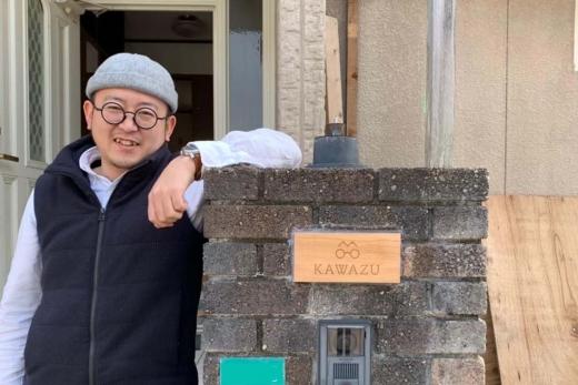 大阪府豊能郡豊能町で「第2回 トヨノノトライアルステイ」募集開始!