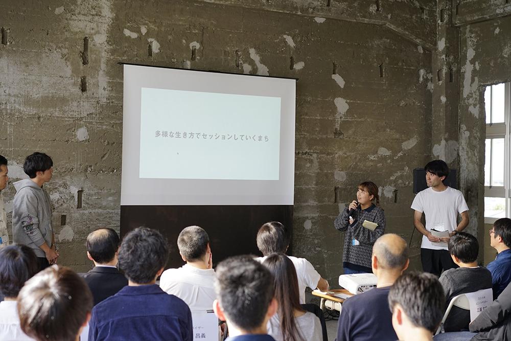 第3回リノベーションスクール@山形 を振り返って/大木貴之さん