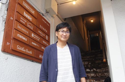 株式会社ベーシック「山形ラボ」渡邊信生さん