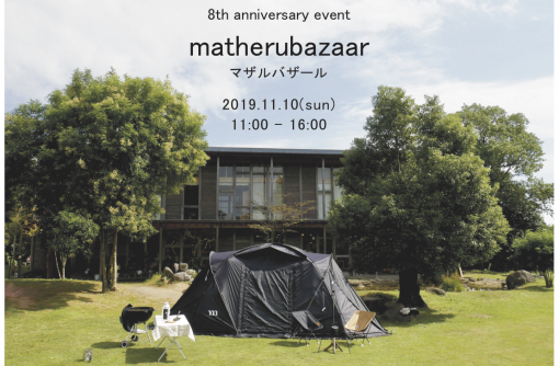 8th anniversary event 「matherubazaar」