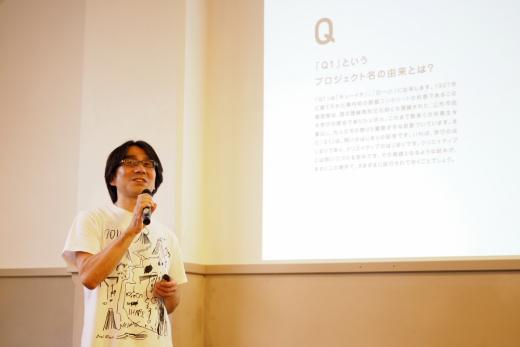 2019.7.31_ プレスリリースイベント report @Q1プロジェクト