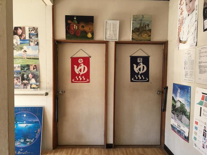 【鹿児島市本名町:売買】温泉のすすめ/2,900万円