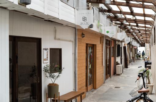 【入居者決まりました】10軒のお店がならぶリノベーション長屋「comichiかわらぐち」入居者募集!