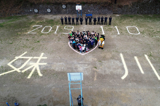 地域のことを自分ごとに「うきは市旧妹川小学校廃校活用プロジェクト」