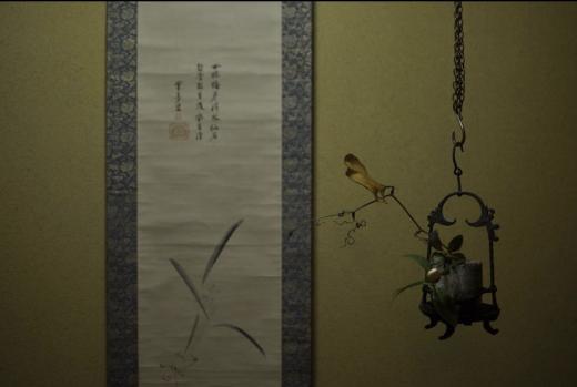 隣り合う辺境を探して。/金沢アートグミ・上田陽子さん。