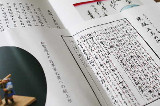 「この道にはまり込んだもんの、責務」反骨の和菓子ZINE/諸江吉太郎さん