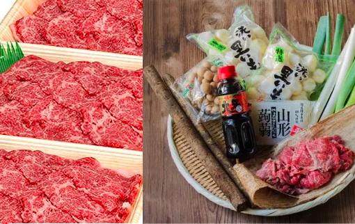 山形牛や芋煮など「おうちで味わう山形市」