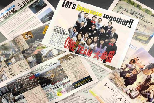 「ONE TEAM」に込められたメッセージ 福岡県公共不動産活用プロジェクト!大牟田市編