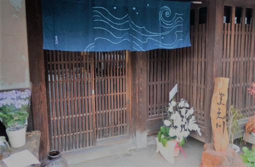 【篠山】篠山城下町の「山里料理 まえ川」が移転・再オープンしました!