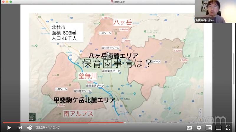 【動画】reallocal 移住物件ガイド[南八ヶ岳編] おすすめのエリアと物件