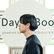 郁文堂書店のリノベーション/町にまなび、町にさわる(3)