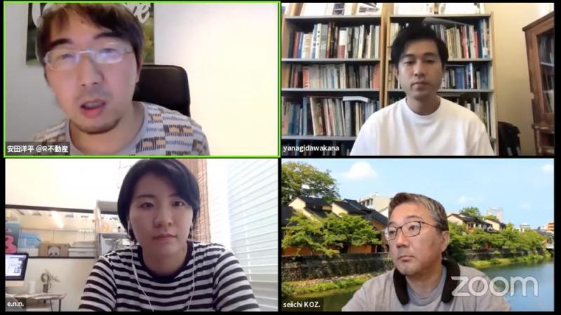 【動画】real local移住物件ガイドvol.2【金沢編】 おすすめのエリアと物件