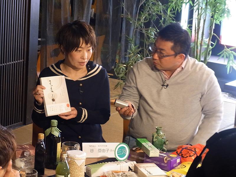 知るほどに味わいが深まる名古屋 この本を携えて、まちの宝探しはいかが?