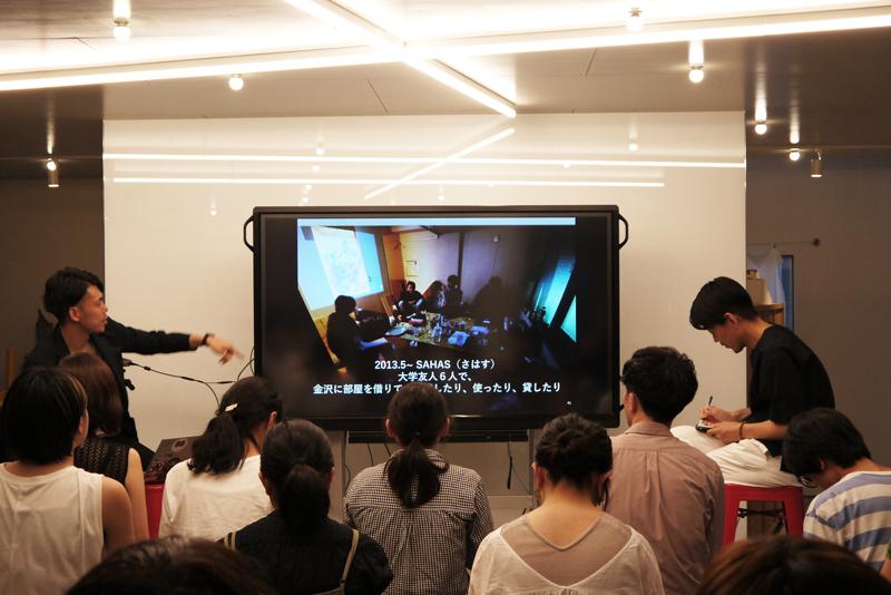 【名古屋】未来を考える「未来デザインラボ」