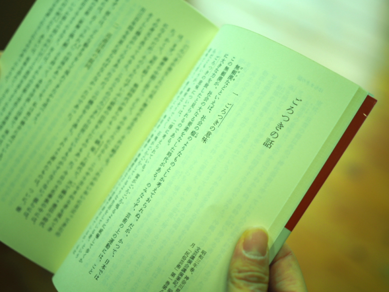 坂本大三郎の「山の書評」(3)