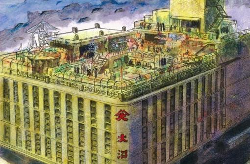 「水彩で描く、懐かしい風景と旅の思い出画展」2020.11.11〜 @山形県芸文美術館にて