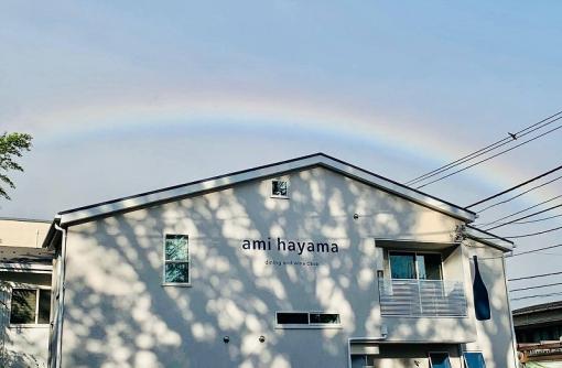 葉山町「ami hayama」にてドイツ「IMIワイナリー」のワイン販売