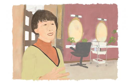 このまちに暮らす若い人たちと喜びを共にしたい  / シルビア美容室 吉澤市子さん
