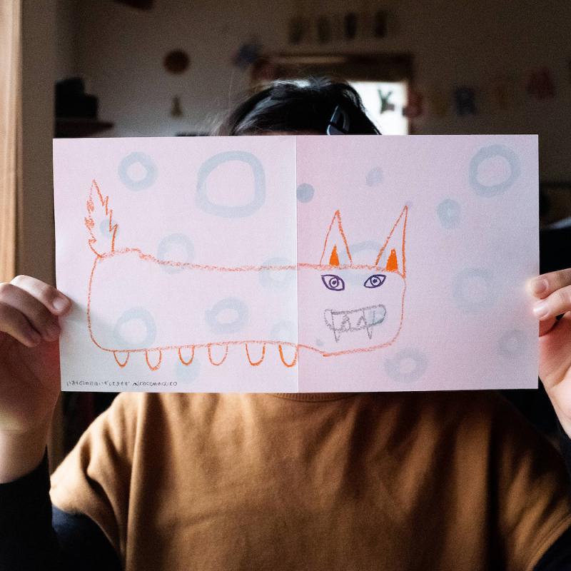 荒井良二さんらによるアートキット「POST じゃあにぃ」で、さあ創造の旅へ。