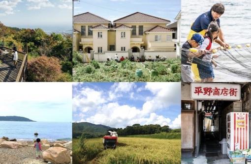 東京在住経験者がオススメする神戸に移住するならこのエリア -神戸移住検討者向けzoom座談会&相談会-