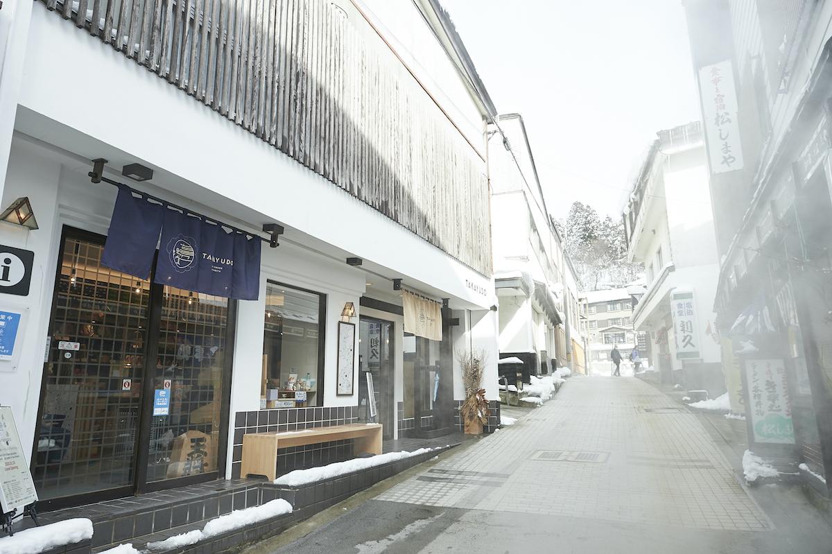 温泉コーデショップ「高湯堂」竹直也さん