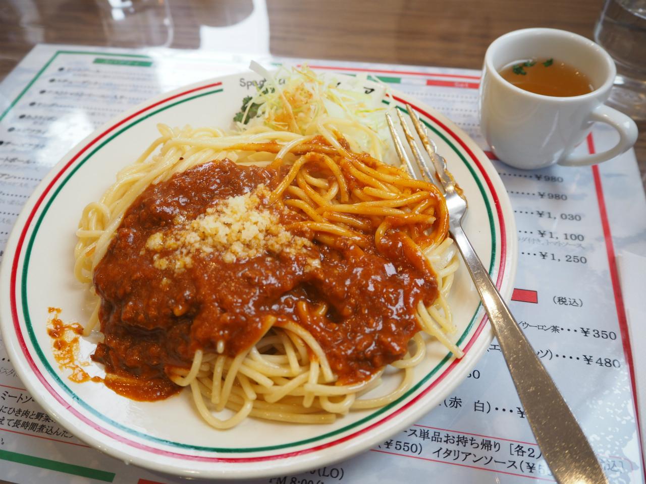 福井駅前浪漫飛行2「ここで駅前の続きをしましょうよ」イタリア宮崎夫妻