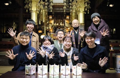 越前丹南、日常に触れる旅2/越前和紙の里で暮らす人たちに出会って、オリジナルのお土産をつくろう!