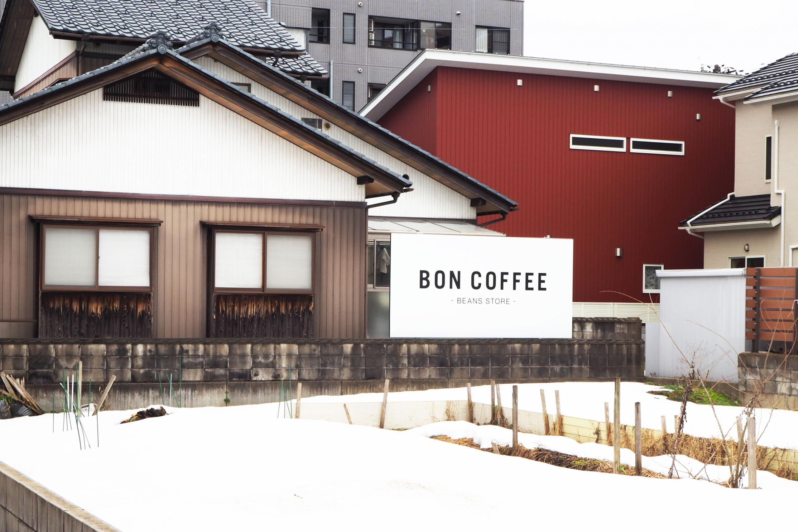 福井駅前浪漫飛行1「僕は駅前が好きだった」BON COFFEE山川哲司さん