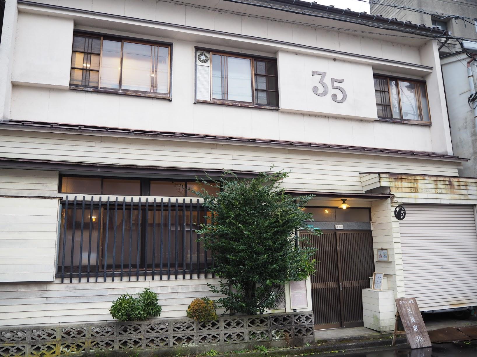 福井駅前浪漫飛行5「純喫茶の遺伝子を受け継いで」カフェと雑貨35 小林直樹さん