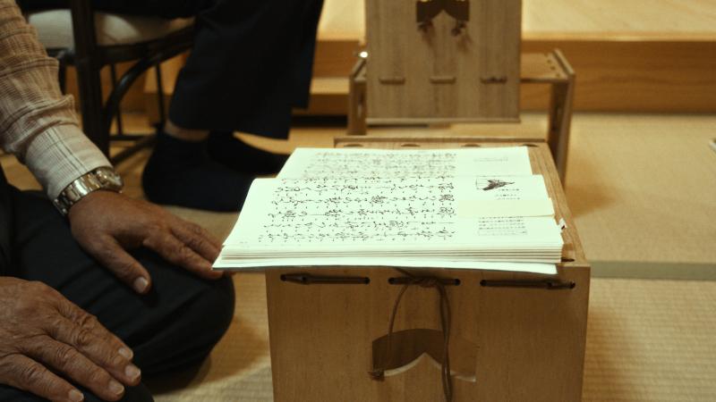 金沢 能楽師・渡邊茂人さん  「型から入り、充実し行く中で的を射る。」