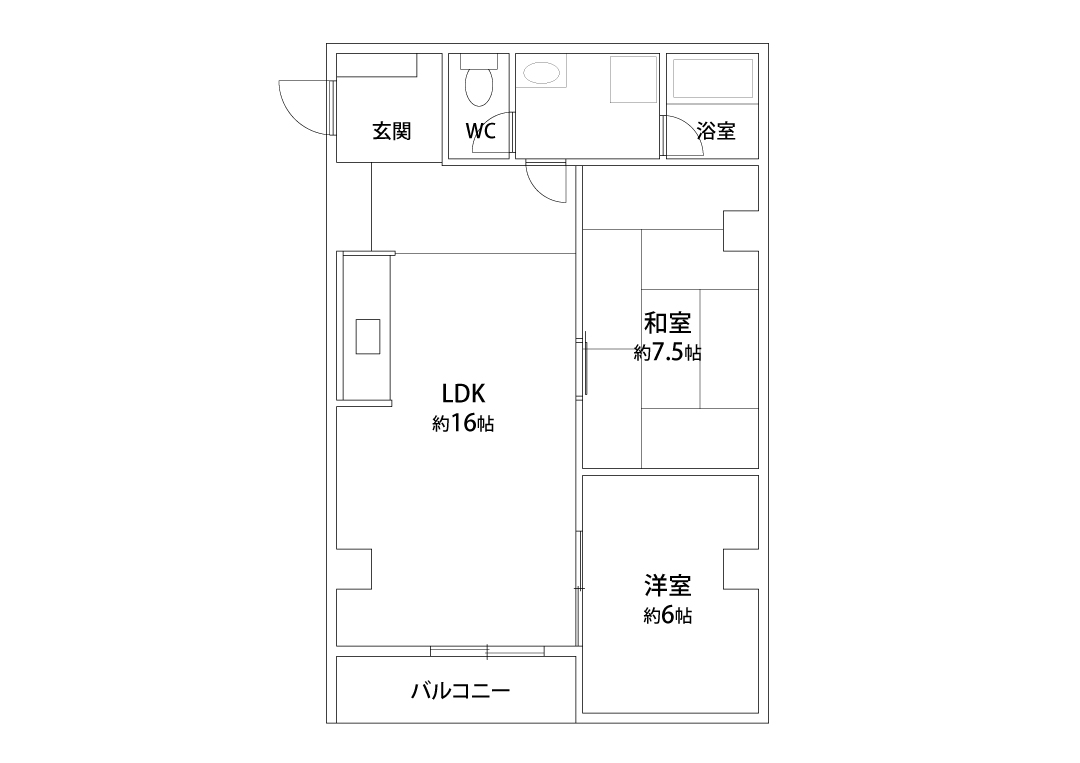【RENT】北九州市小倉北区吉野町 DIY可能物件 57㎡ 5万5,000円