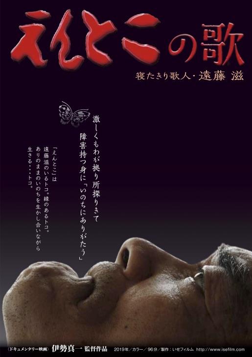 【山形 / 連載】映画の街に暮らす(12)最終回/ふたたび大事なもの