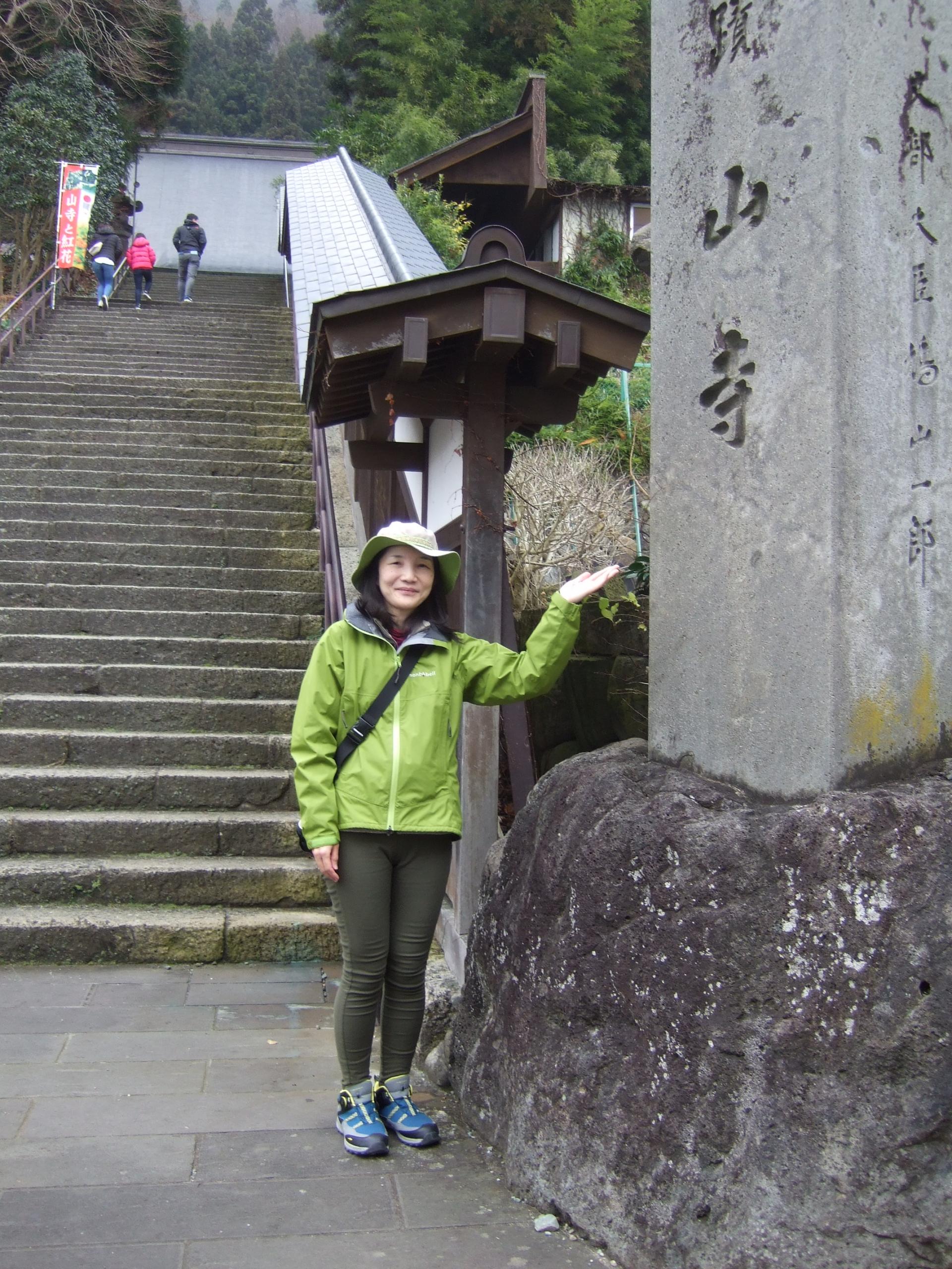 山形移住者インタビュー 山寺・英語ガイドへの挑戦/小林雅子さん