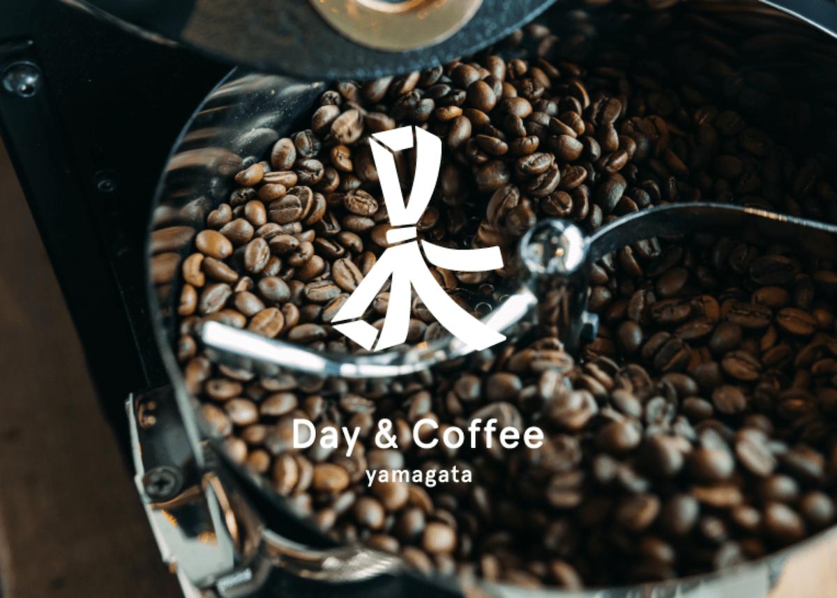 山形から全国へ。Day & Coffeeのオリジナルブレンドを味わおう