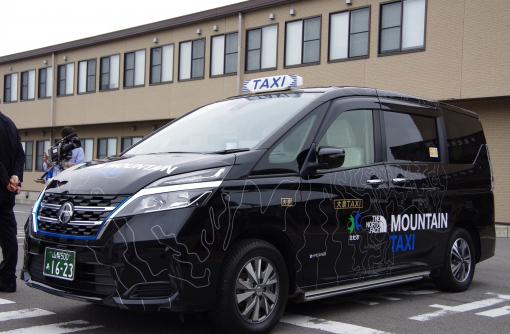 「JR小淵沢駅」発着、八ケ岳と南アルプスの「登山口」を直結する登山者用タクシーが、7月2日より運行開始。