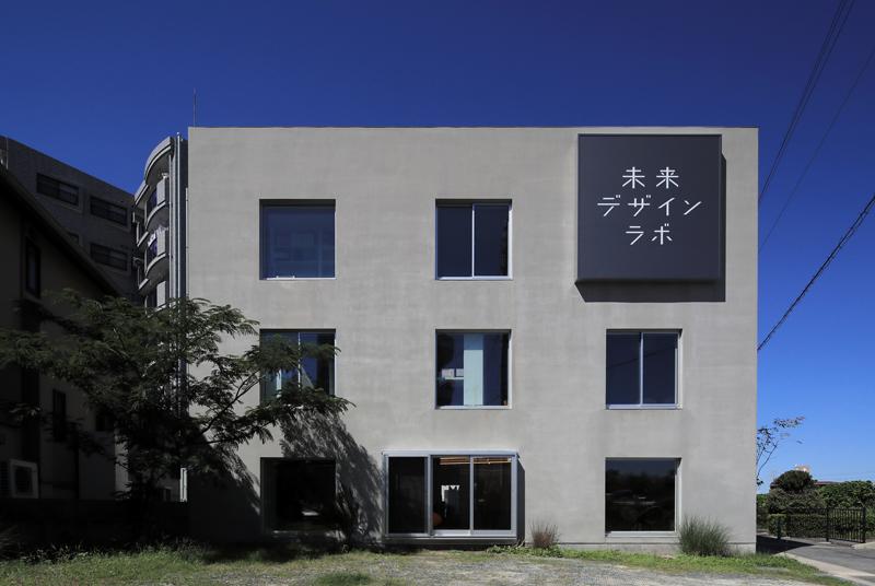 """愛知県安城市産イチジクをふんだんに使った""""oyatsu"""" / TEA HOUSE 安城店"""