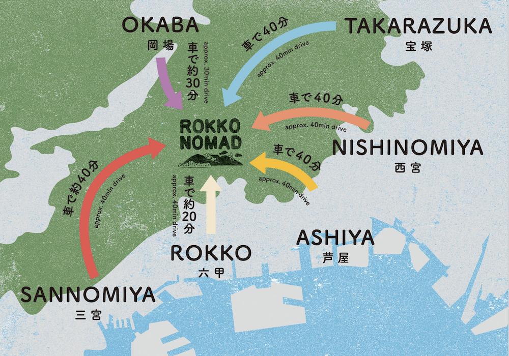 【8/24火】六甲山でロングステイしよう!籠るとできるアクティビティと滞在費支援プログラムのオンライン説明会。