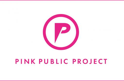 【メンバー募集】山形市中心市街地でアートの社会実験。プロジェクトD『Pink Public Project 第2章』 〜言葉を作品化し、街に反映する〜