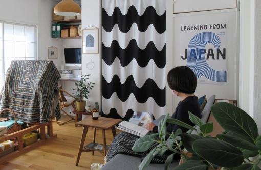 【居住者インタビュー】逗子のレトロマンションに住む・たびくらさん