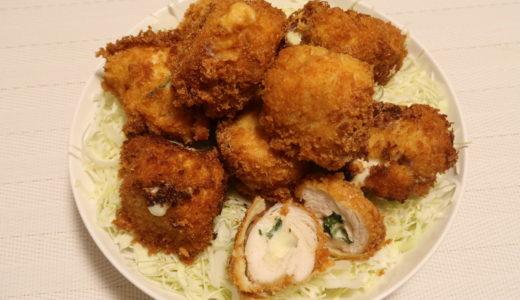 【ささみチーズフライ】次の日のお弁当にも!チーズと大葉入りの鶏ささみフライが激ウマすぎる