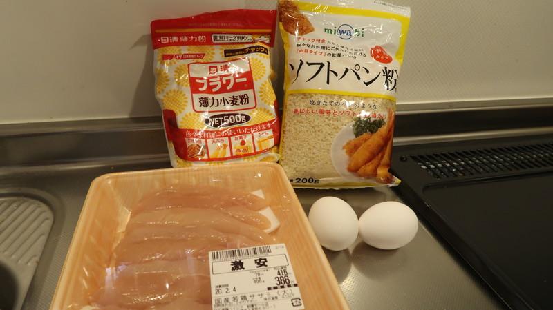 鶏ささみフライの材料