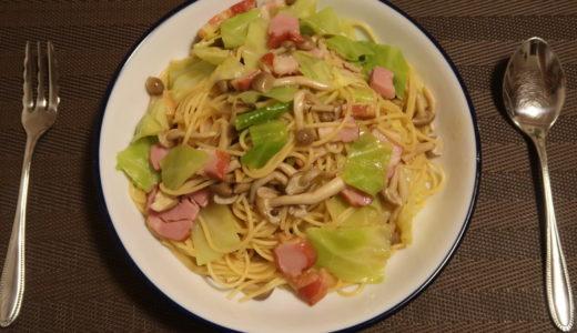【和風パスタ】味付けは5つの調味料!キノコとベーコンの絶品和風パスタレシピ