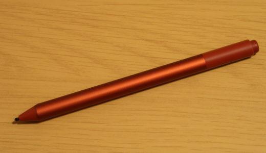 【Surface Pen】Surface使うなら持っておいて損なし!お絵描きやメモが捗ります
