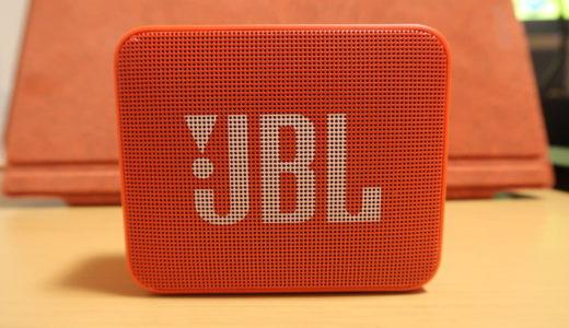 【小型防水スピーカー】お風呂で音楽が聴けるJBL GO2を1年間使用してみた感想