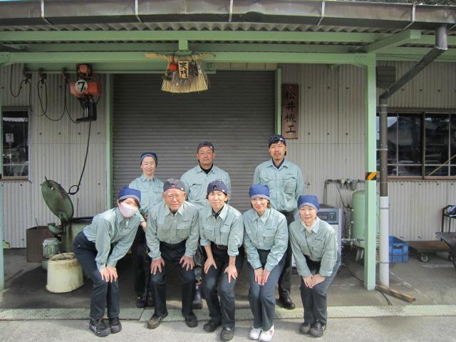 松井機工様:(業種)金属製品製造業