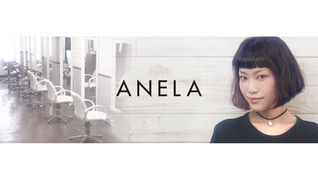 Hair Salon ANELA【新宿】